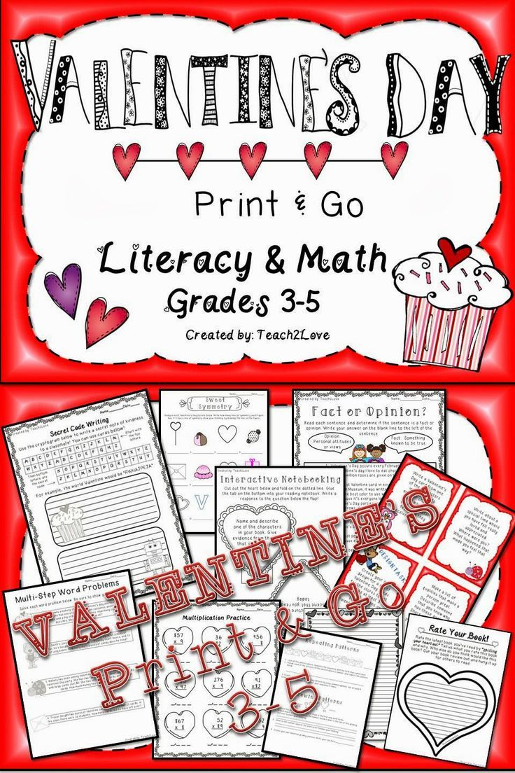 NO PREP Valentineu0027s Day Literacy U0026 Math Grades 3 5 Activity ...