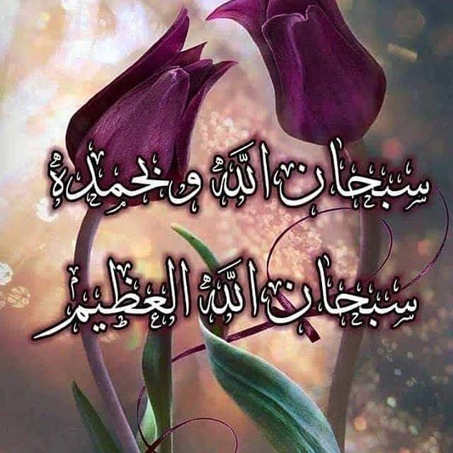 Share Comment And Like Doua Prayers Allahuakbar Namaz Mohammad Sunnah Salah Quran Quranquote Islamicreminder Namaz Instagram Quran Quotes