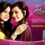 Behnein Aisi Bhi Hoti Hain Episode 300 on Ary Zindagi 23rd September 2015 – Pakistan TV Dramas