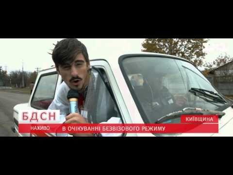 Кто создал Майдан - Ку Клукс Клан / Тимати - Баклажан (пародія) - YouTube