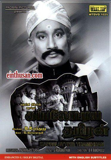 jemini tamil movie mp3 songs
