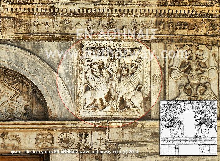Οι Σφίγγες, αποκάλυψη: οι Σφίγγες της Αμφίπολης δεν είναι κάτι νέο. Υπάρχουν και στο κέντρο της ΑΘήνας! Πού; Στο ιερό της Ειλείθυιας!