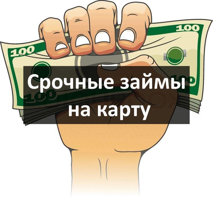 взять займ гражданину узбекистана
