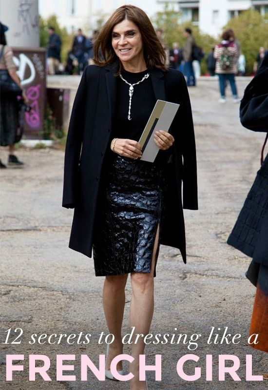 12 secrets to dressing like a French girl