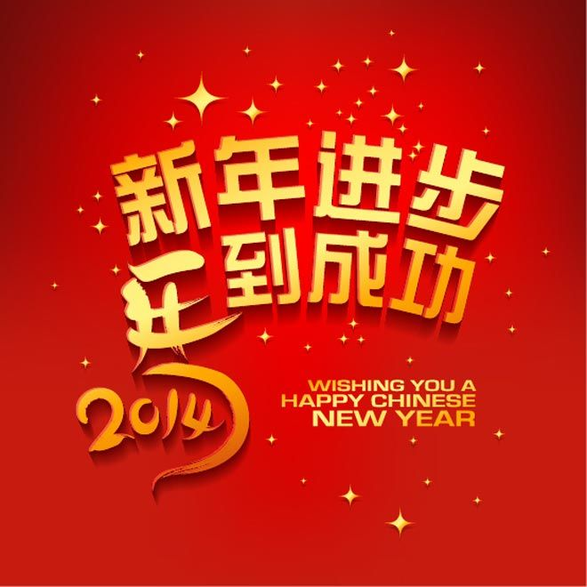 44 best Chinese New Year images on Pinterest Chinese new years - new year greeting card template