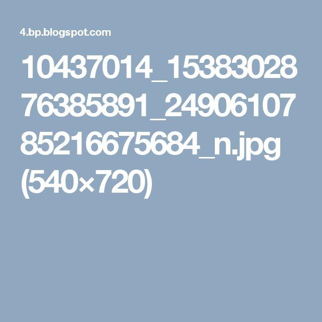 10437014_1538302876385891_2490610785216675684_n.jpg (540×720)