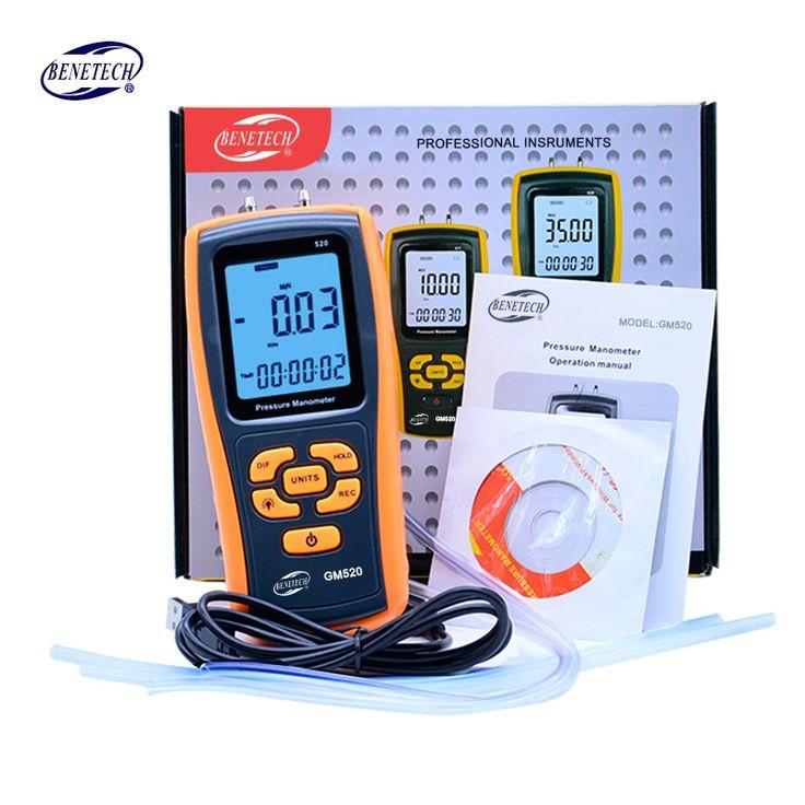High digital pressure manometer  -10Kpa~35Kpa pressure gauge micro-pressure gauge differential pressure meter GM510/GM511/GM520