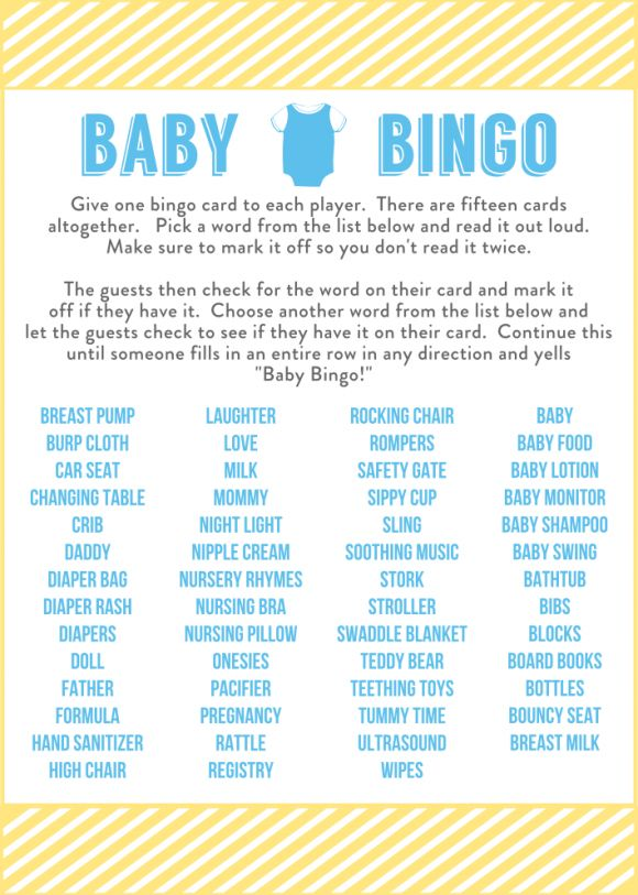 Free Baby Shower Bingo Printable Cards for a Boy   CatchMyParty.com