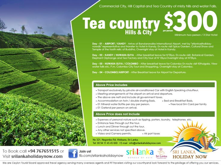 04 Days - with Tea country & Hills, City  http://www.srilankaholidaynow.com/main/tourdetails/44  Sri Lanka Holiday Now No 321, Negombo Rd, Welisara.  Hotline : 00 94 76 76 51515 (24 Hrs)  Tel: 00 94 11 45 45 668 Web : www.srilankaholidaynow.com E-mail : info@srilankaholidaynow.com  #srilankaholidaynow