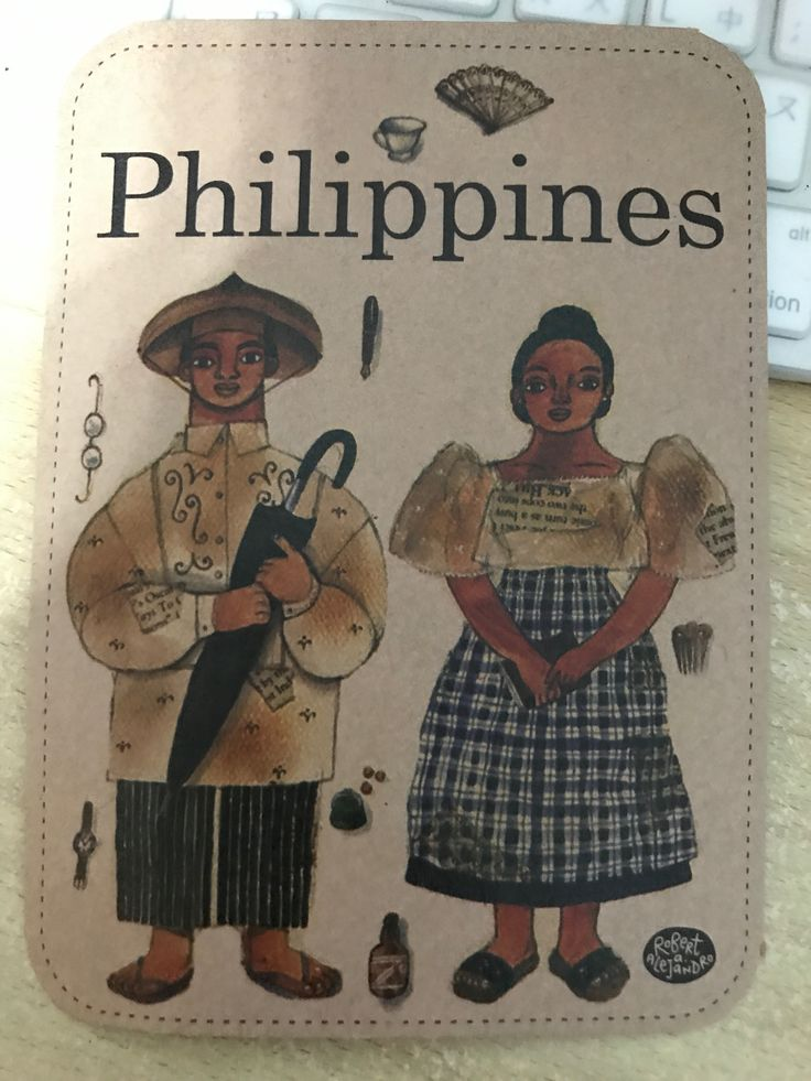 From Philippines 20170411.
