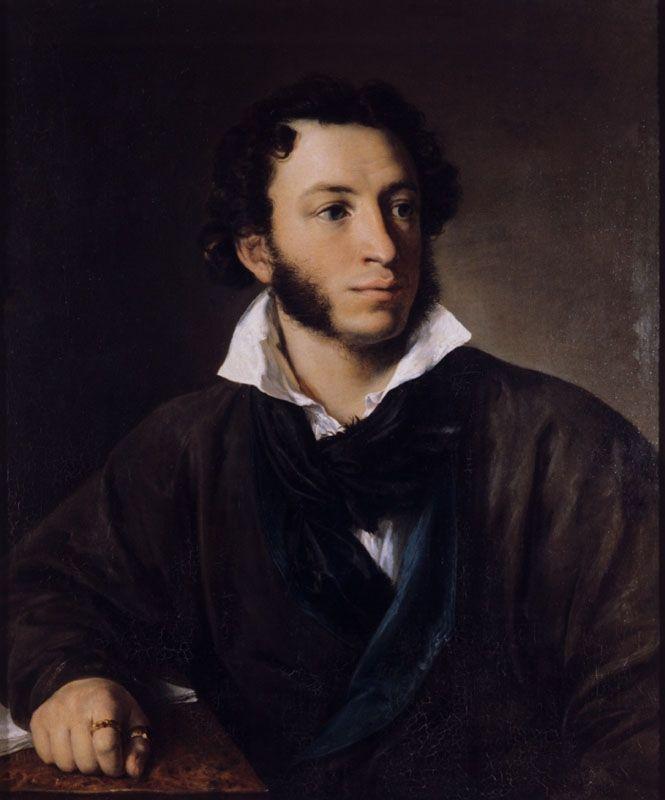 Александр Пушкин: Наше все