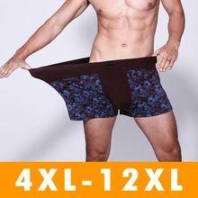 Tamaño grande envío gratis Modal alta calidad 3 unids/lote hombres pantalones cortos ropa interior más 4xl 5xl 6xl 7xl 8xl 9xl 10xl 11xl 12xl boxeador de impresión(China (Mainland))