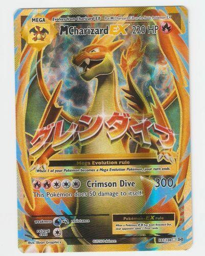 Pokemon XY TCG Evolutions MEGA CHARIZARD EX FULL ART Ultra Rare Holo