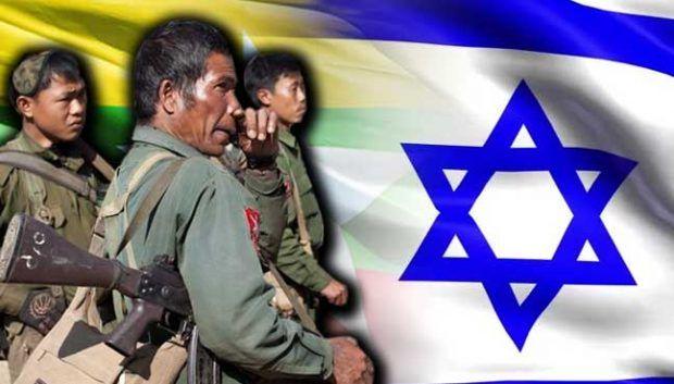 Berita Islam ! Jejak Israel dalam Genosida Muslim Rohingya di Myanmar... Bantu Share ! http://ift.tt/2gBqO8j Jejak Israel dalam Genosida Muslim Rohingya di Myanmar  Ikon Myanmar Aung San Suu Kyi adalah salah satu wanita terkenal di dunia pemegang hadiah Nobel Perdamaian dan pernah dijuluki sebagai Mandela Asia karena reputasinya di bidang hak-hak asasi manusia. Namun di balik semua itu sikapnya yang terus menerus tidak memberi cukup perhatian terhadap masalah & penderitaan warga minoritas…