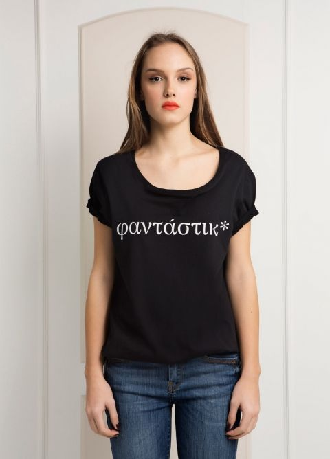 T-shirts made in Greece! English words written in Greek! φαντάστικ* (fantastic) t-shirt..