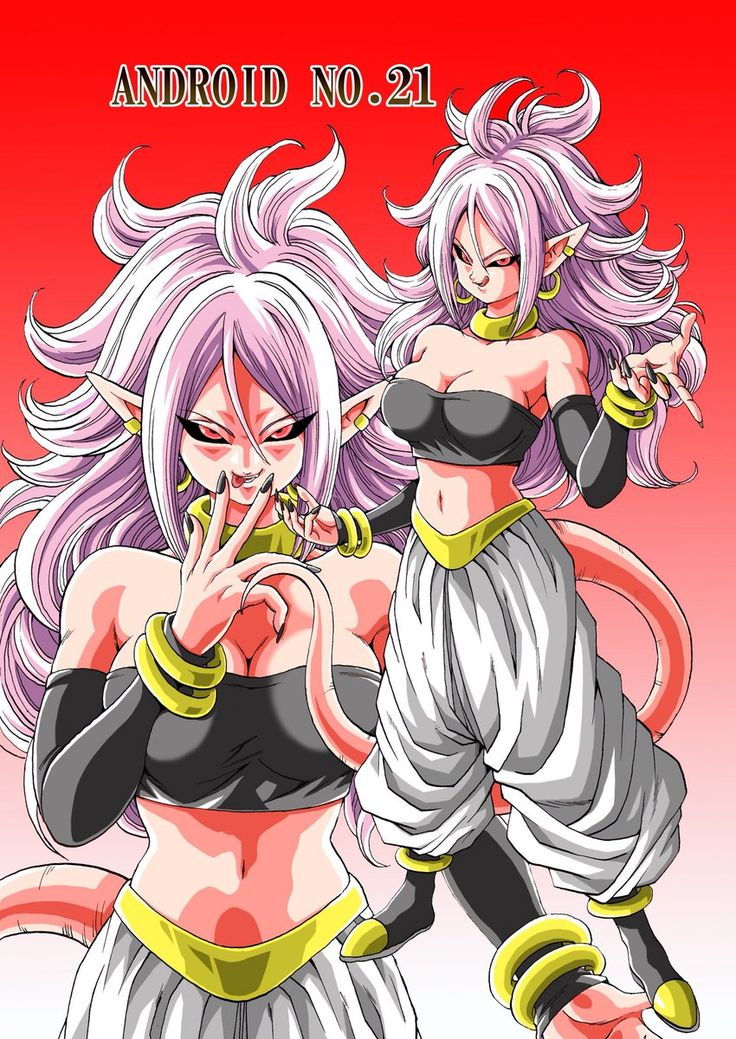 69 best android 21 images on pinterest dragons dragon ball z and dragonball z - Dragon ball z 21 ...