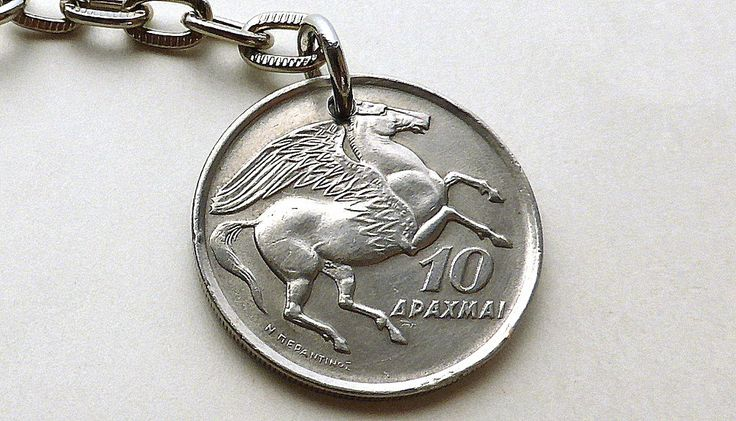 Keychain, Greek, Horse keychain, Pegasus, Phoenix, Mythology, Horses, Birds, Coin keychain, Gifts under 20, Gift for him, Coins, Charm, 1973 by CoinStories on Etsy