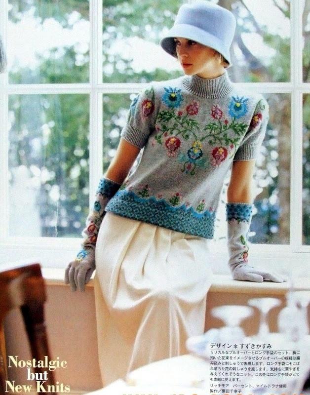Nostalgic but new knits