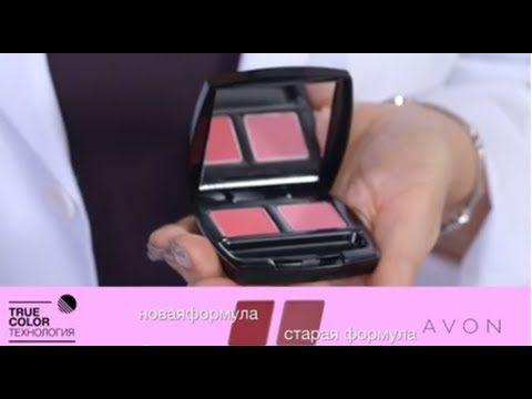Образовательное видео Avon с Лизой Ламберти