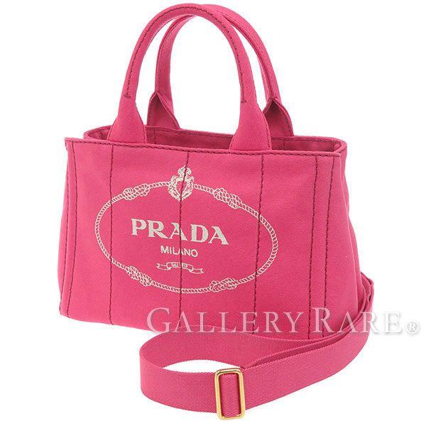 プラダ トートバッグ カナパ CANAPA ピンク 2wayショルダーバッグ 1BG439 PRADA バッグ