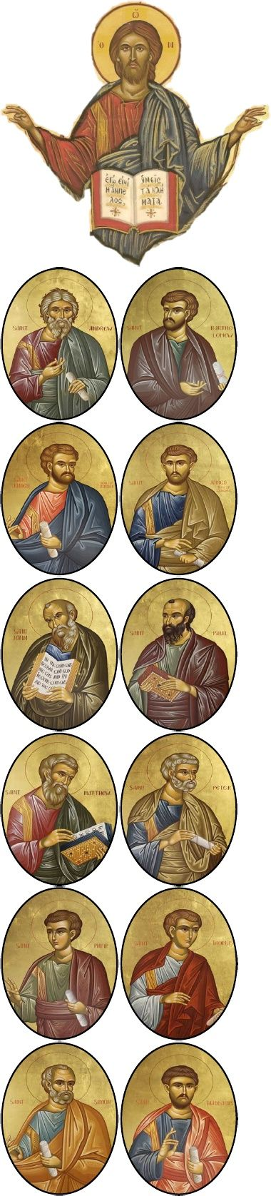 Orthodox Apostles Tree Medallions....толкование БИБЛИИ тут Иоанн 13; 21-26 и далее все ответы ИЛИ http://otveti.org/tolkovanie-biblii/evangelie-ioanna/13/