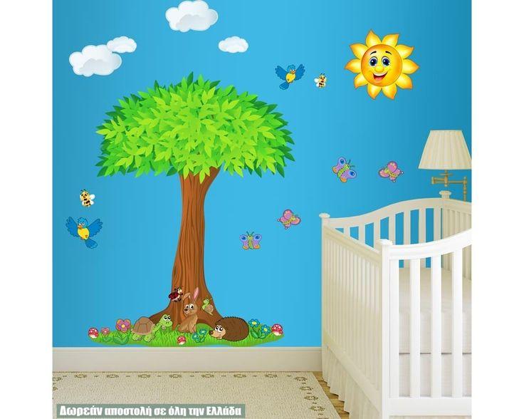 Στην σκιά του δέντρου, αυτοκόλλητα τοίχου με δέντρο και ζωάκια , δειτε το!
