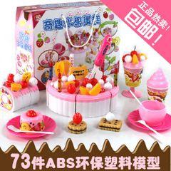Большой торт фрукты рождения в каждой семье ребенок девочка игровые наборы головоломка DIY подарки для девочек и бесплатной доставкой