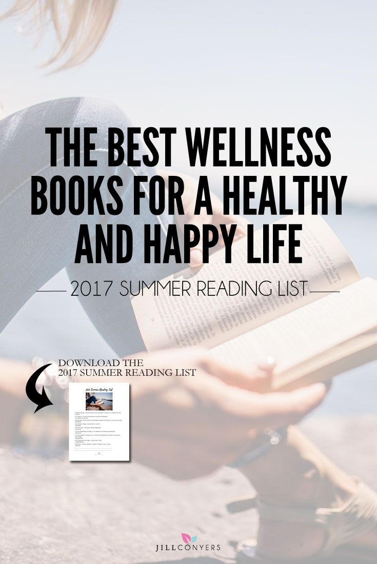 A good book, tea and a comfortable place to relax (preferably outdoors) and you have your very own mini wellness retreat. And I have the perfect books in mind to spark your imagination and inspire your dreams and the possibilities of your potential. Click through for great books to add to your summer reading list. While you're there, download the 2017 Summer Reading list.