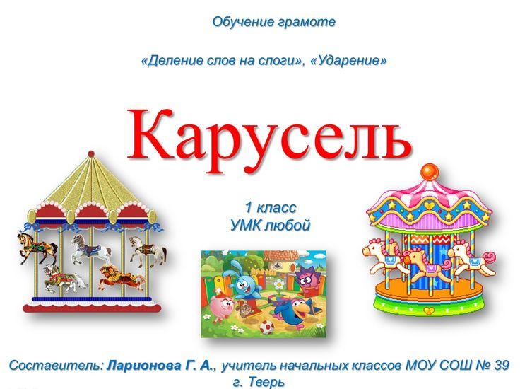 Видеоразбор по русскому языку гиа 9 класс от 27 сентября