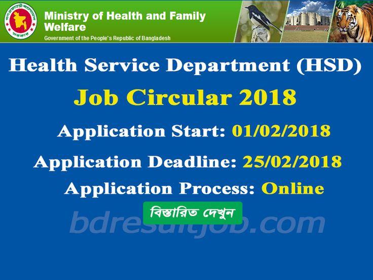 HSD - Health Service Department Job Circular 2018
