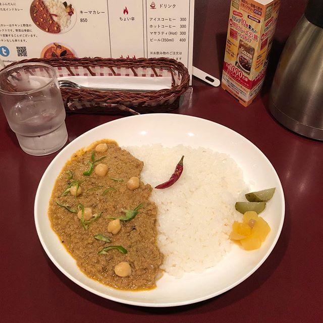 キーマカレー カーマで初めてのキーマカレー全体的にマイルドだがピリッとしたスパイスが効いている いつの間にか店主が若返っていた カーマ カレー Curry 神保町 キーマカレー 食べ物のアイデア マイルド