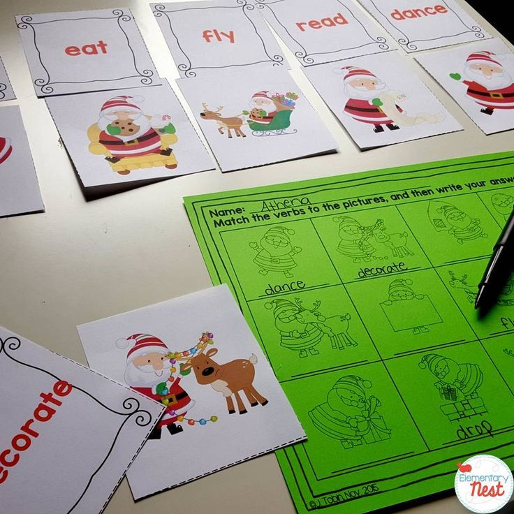 Christmas Verb activity. Parts of Speech activities for Christmas. nouns, adjectives, verbs, pronouns, and prepositions!