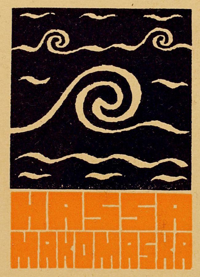 Ex libris para Hassa Makomaska. Autor: Tadeusz Przypkowski. Polonia, 1905-1977.
