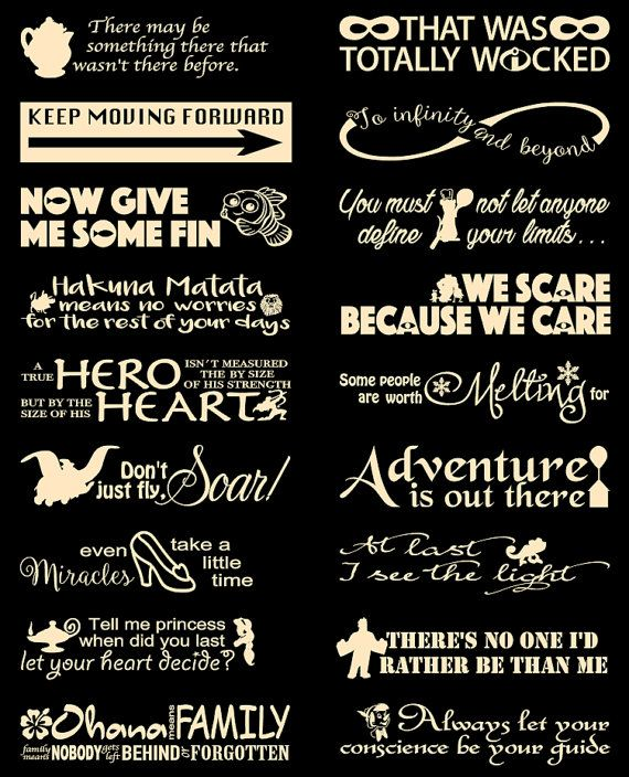 Disney One Liner Quotes: Best 20+ Disney Wall Decals Ideas On Pinterest