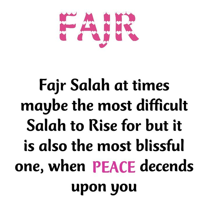 Fajr namaz is our first round against. When you pray fajr namaz you are under the protection of Allah s.w.t.