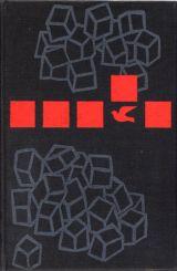 AIAP | Centro di Documentazione sul Progetto Grafico | Archivio Storico del Progetto Grafico | Collezione Club français du livre - Club du meilleur livre