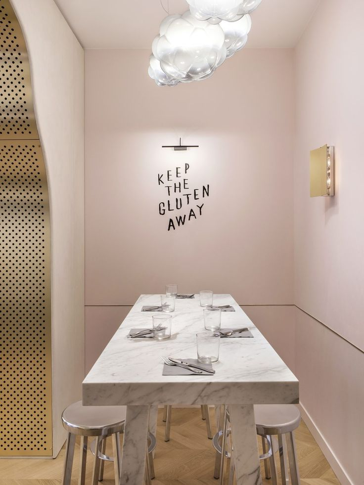 Noglu » Restaurant and bakery in Paris and New York