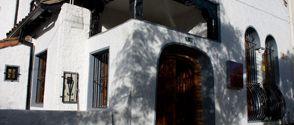 Nuestra Casa patrimonio Histórico, en el corazón de Bogota - Colombia   www.casanovashotel.com.co