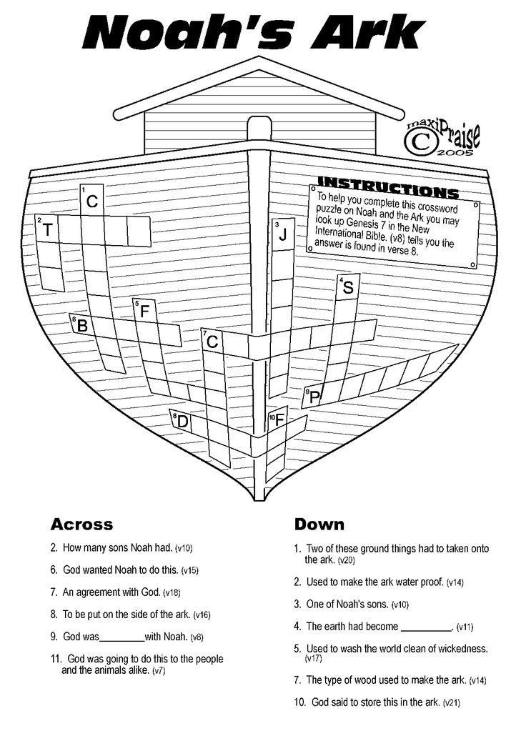 Nifty Noahs Ark Activity