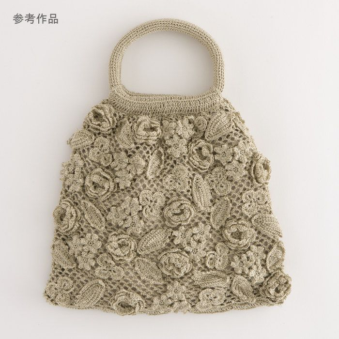 Free Irish Crochet Bag Pattern : 17 Best images about Purses, etc., w/colorful flowers for ...