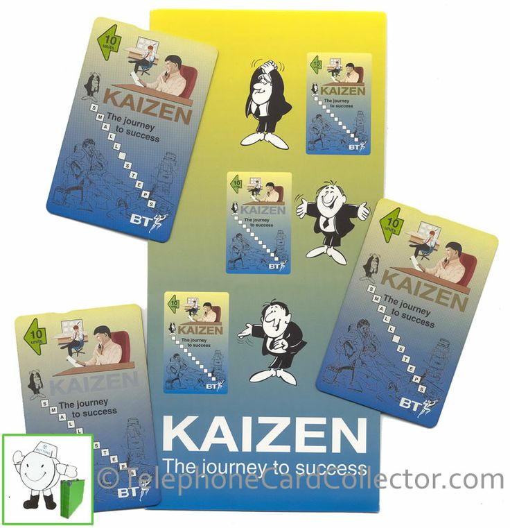 Named Kaizen, the three card set featured the same design, but within the set, the first card featured the word 'KAIZEN' in bronze, the second in silver and third in gold.�
