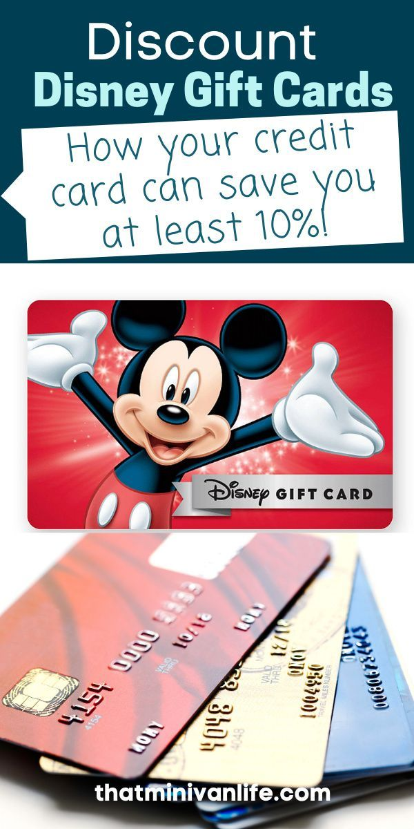 Get Discounted Disney Gift Cards Using Chase Offers That Minivan Life Disney Gift Card Discount Disney Gift Cards Disney Gift