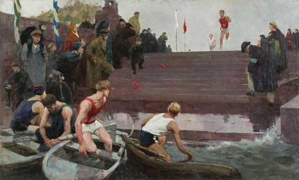 Ермолин Р.Н. —Спортивная эстафета.  : 1958 г.