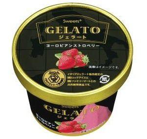 甘酸っぱさが初夏にぴったり!ファミマのプレミアムアイス「GELATO ヨーロピアン ストロベリー」
