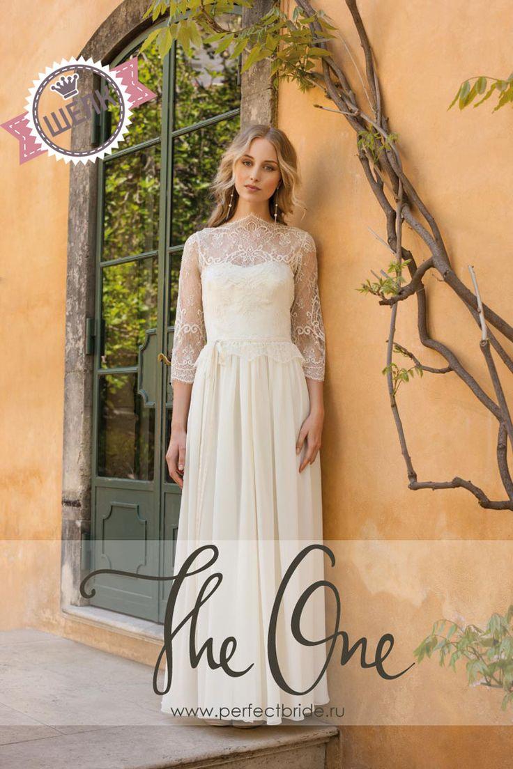 Простое скромное свадебное платье 2015 с рукавами Isabelle