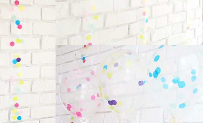 kunst_party_konfetti_ballons