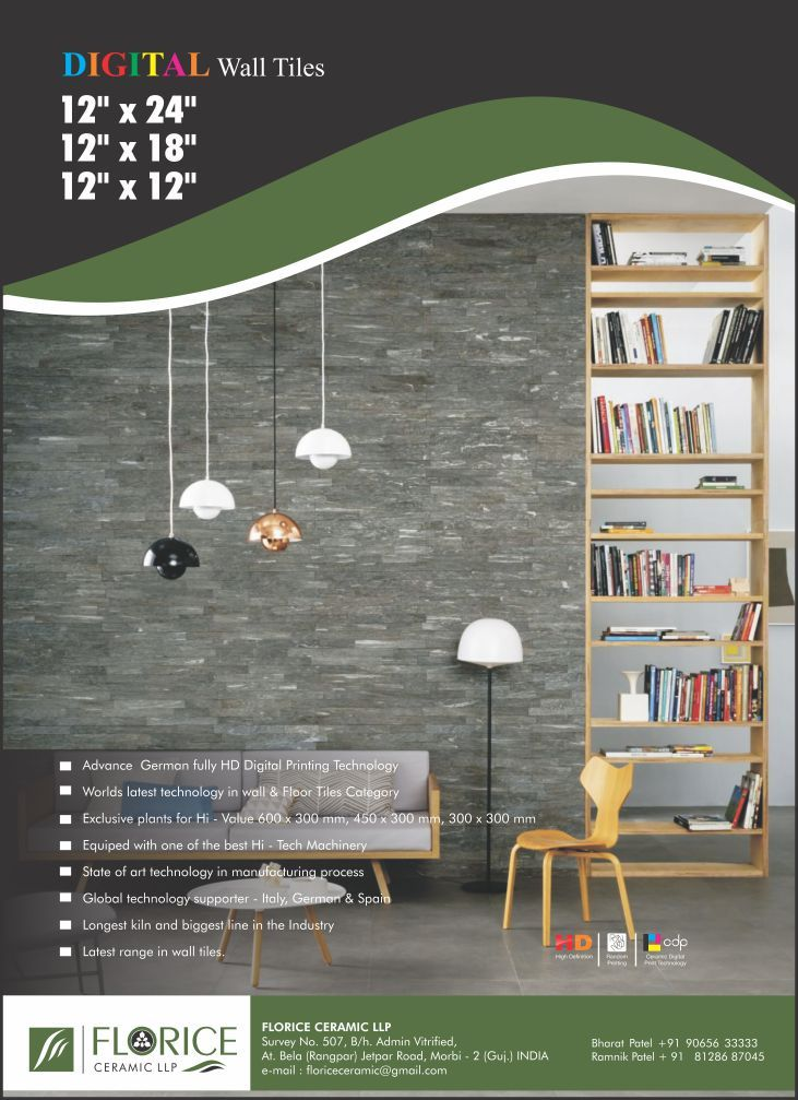 Morbi Tiles In 2020 Tile Floor Tiles Price Wall Tiles Price