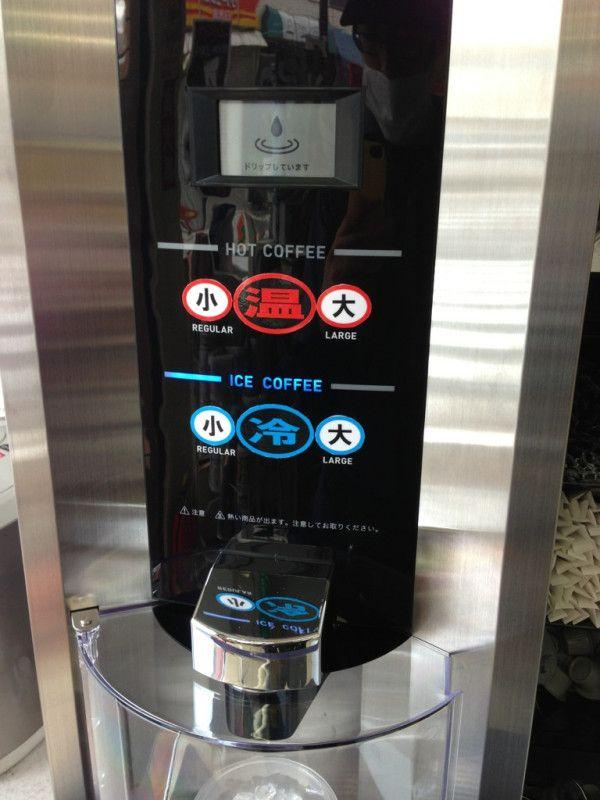 日本7-11的現做咖啡:SEVEN CAFE咖啡機所面臨的趣味窘境 « LDope.com Blogs http://ldope.com/blog/leetea/7-11-seven-cafe/