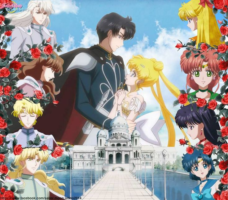 Sailor Moon Apr 2017