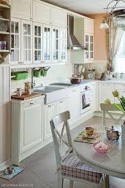 Znalezione obrazy dla zapytania jasna kuchnia